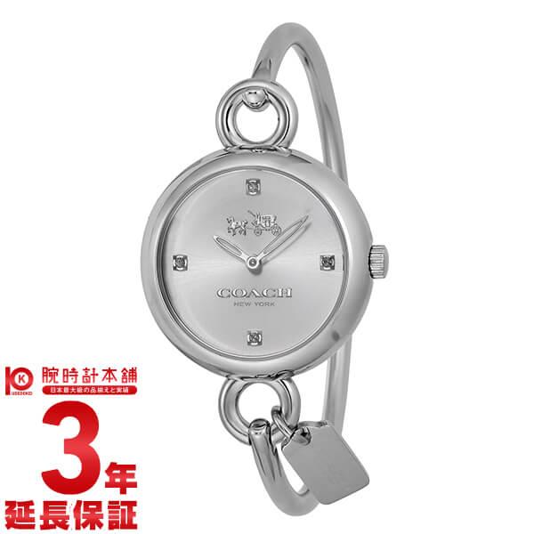 【新作】コーチ COACH ハングタグバングル 14502648 [海外輸入品] レディース 腕時計 時計