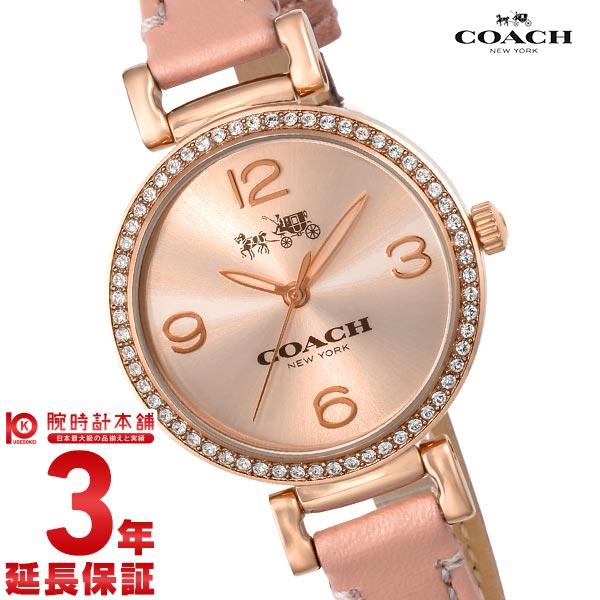 COACH [海外輸入品] コーチ マディソンファッション 14502649 レディース 腕時計 時計【新作】