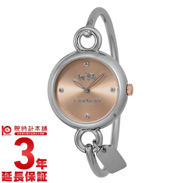 【新作】コーチ COACH ハングタグバングル 14502688 [海外輸入品] レディース 腕時計 時計