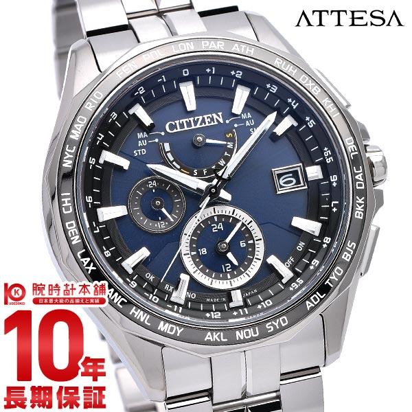 シチズン アテッサ ATTESA ビジネス 人気 AT9090-53L [正規品] メンズ 腕時計 時計【36回金利0%】
