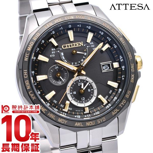 【店内最大37倍!28日23:59まで】シチズン アテッサ ATTESA ビジネス 人気 AT9095-50E [正規品] メンズ 腕時計 時計【36回金利0%】