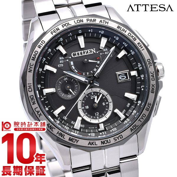 最大1200円割引クーポン対象店 シチズン アテッサ ATTESA ビジネス 人気 AT9096-57E [正規品] メンズ 腕時計 時計【36回金利0%】