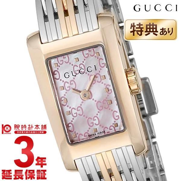【24回金利0%】グッチ GUCCI Gメトロ YA086515 [輸入品] レディース 腕時計 時計
