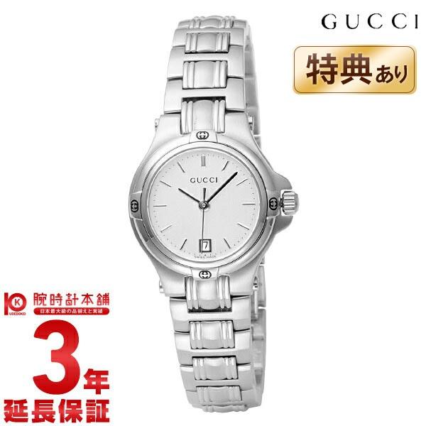 【24回金利0%】グッチ GUCCI 9045 YA090520 [輸入品] レディース 腕時計 時計
