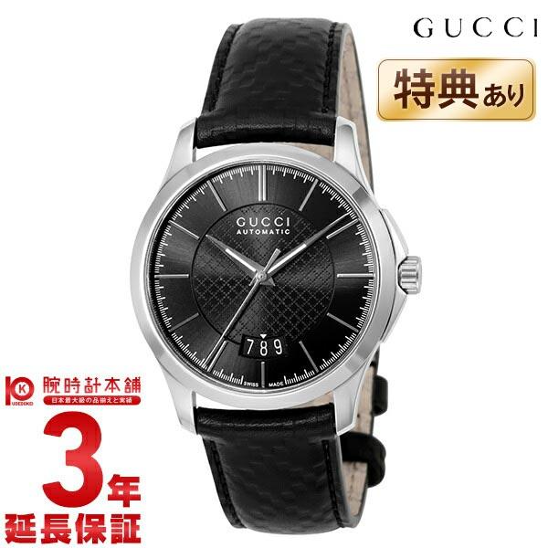 【ショッピングローン24回金利0%】【新作】グッチ GUCCI Gタイムレス YA126430 [海外輸入品] メンズ 腕時計 時計