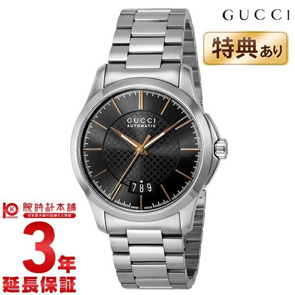 【24回金利0%】グッチ GUCCI Gタイムレス YA126432 [輸入品] メンズ 腕時計 時計