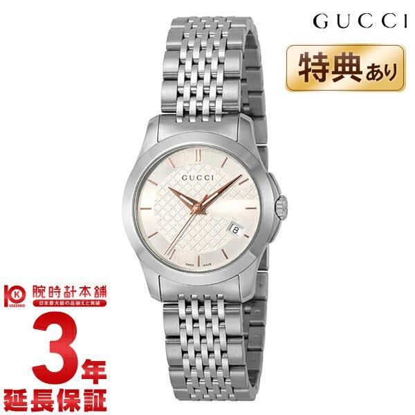 【24回金利0%】グッチ GUCCI Gタイムレス YA126565 [輸入品] レディース 腕時計 時計