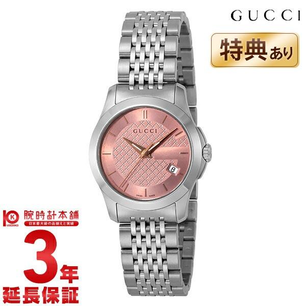 【24回金利0%】グッチ GUCCI Gタイムレス YA126566 [輸入品] レディース 腕時計 時計