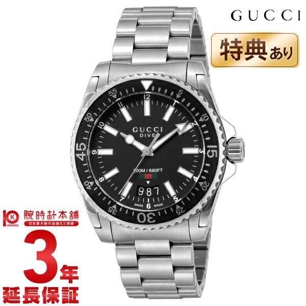 最大1200円割引クーポン対象店 【24回金利0%】グッチ GUCCI DIVE YA136301 [輸入品] メンズ 腕時計 時計