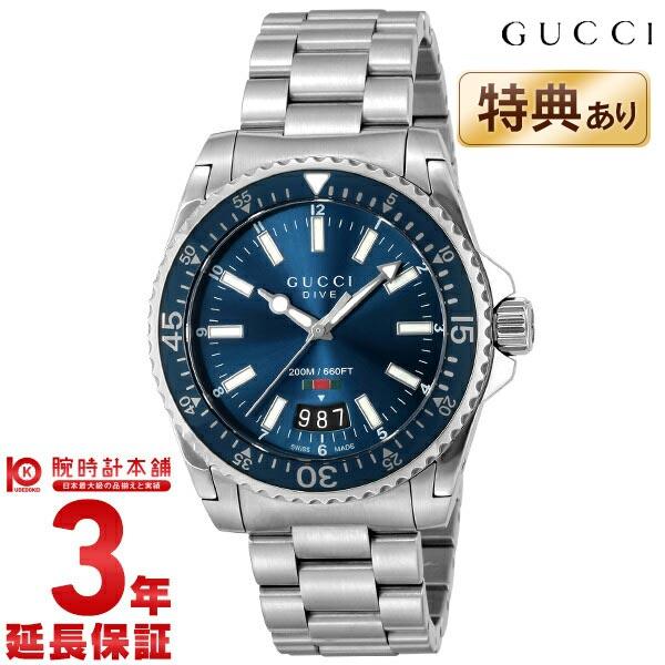 最大1200円割引クーポン対象店 【24回金利0%】グッチ GUCCI DIVE YA136311 [輸入品] メンズ 腕時計 時計