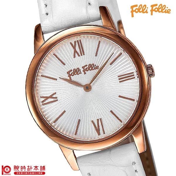 【新作】フォリフォリ FolliFollie マッチポイント WF15R032SPW WH [海外輸入品] レディース 腕時計 時計【あす楽】