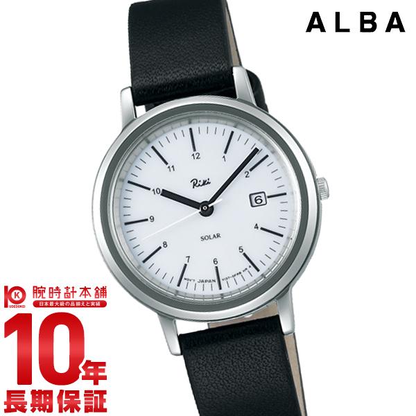 【店内ポイント最大43倍&最大2000円OFFクーポン!9日20時から】セイコー アルバ ALBA AKQD028 [正規品] レディース 腕時計 時計