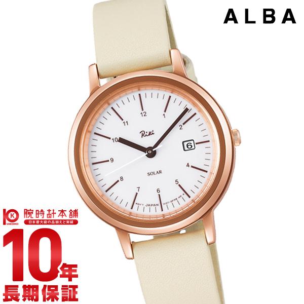 セイコー アルバ ALBA AKQD030 [正規品] レディース 腕時計 時計