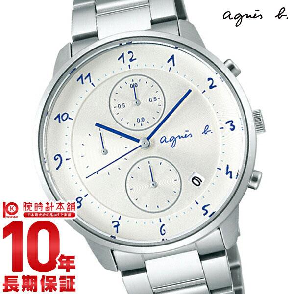 アニエスベー 時計 メンズ agnesb FBRW988 [正規品] 【24回金利0%】【あす楽】