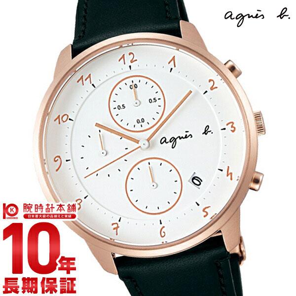 【3000円割引クーポン】アニエスベー 時計 メンズ agnesb FBRW989 [正規品] 【24回金利0%】