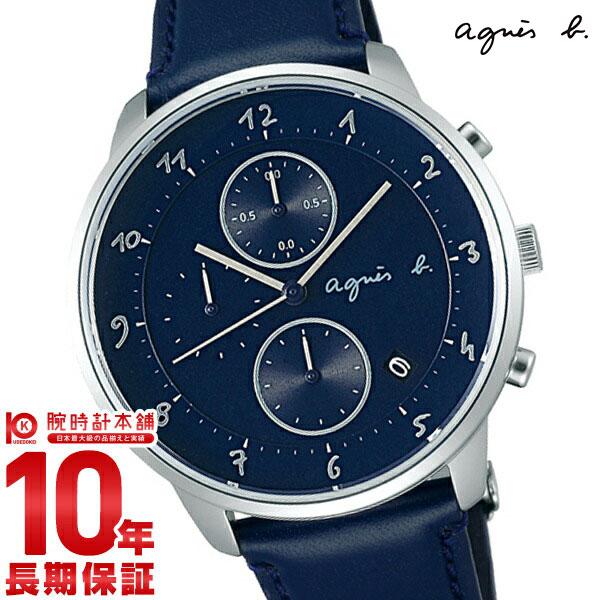 【2000円割引クーポン】アニエスベー 時計 メンズ agnesb FBRW990 [正規品] 【24回金利0%】