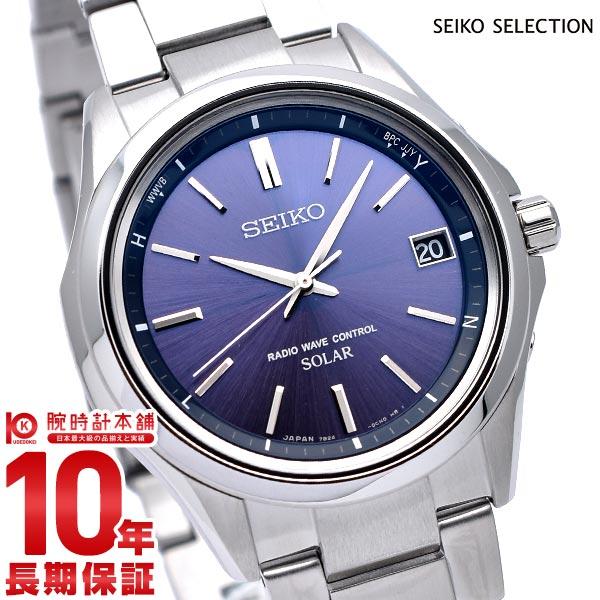 【店内最大37倍!28日23:59まで】セイコーセレクション SEIKOSELECTION SBTM239 [正規品] メンズ 腕時計 時計【24回金利0%】