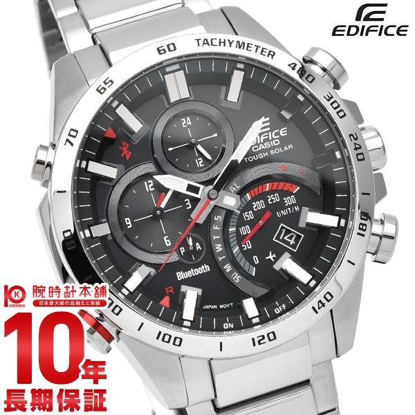 【店内ポイント最大43倍&最大2000円OFFクーポン!9日20時から】カシオ エディフィス EDIFICE EQB-501XD-1AJF [正規品] メンズ 腕時計 時計【24回金利0%】