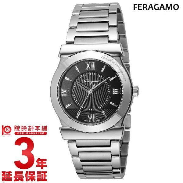 【24回金利0%】サルヴァトーレフェラガモ SalvatoreFerragamo ヴェガ FI0940015 [輸入品] メンズ 腕時計 時計【あす楽】