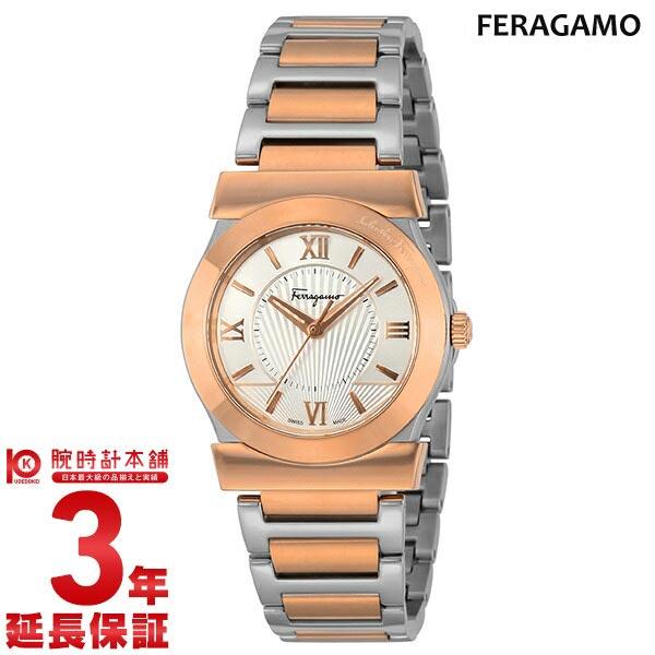 24回金利0% 割引も実施中 輸入 サルヴァトーレフェラガモ SalvatoreFerragamo ヴェガ FIQ030016 腕時計 時計 レディース 輸入品