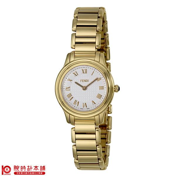 【24回金利0%】フェンディ FENDI クラシコラウンド F251424000 [輸入品] レディース 腕時計 時計