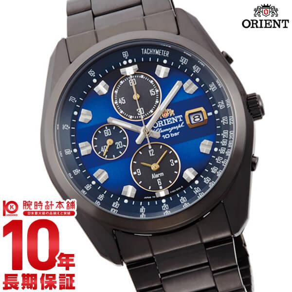 【10日は店内ポイント最大47倍!】【最大2000円OFFクーポン!16日1:59まで】オリエント ORIENT ネオセブンティーズ WV0081TY [正規品] メンズ 腕時計 時計