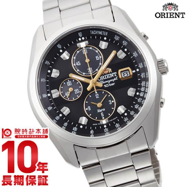 オリエント ORIENT ネオセブンティーズ WV0091TY [正規品] メンズ 腕時計 時計