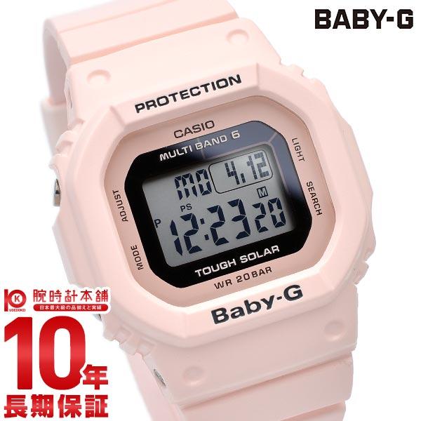 10年長期保証 公式 G-SHOCK同時購入でペアBOXプレゼント 11日限定店内最大ポイント37倍 カシオ (訳ありセール 格安) ベビーG BABY-G BGD-5000-4BJF 時計 腕時計 レディース 正規品