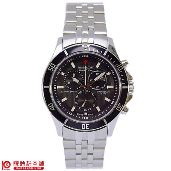 【3000円割引クーポン】スイスミリタリー SWISSMILITARY フラッグシップ ML-320 [正規品] メンズ 腕時計 時計