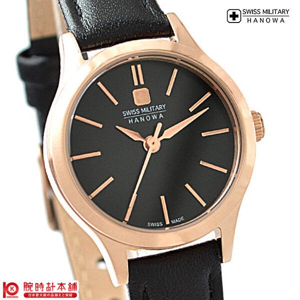 最大1200円割引クーポン対象店 スイスミリタリー SWISSMILITARY プリモ ML-422 [正規品] レディース 腕時計 時計