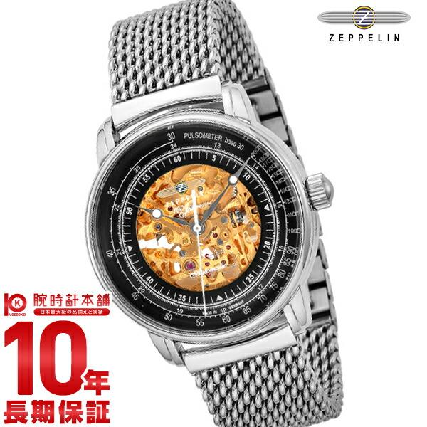 【24回金利0%】ツェッペリン ZEPPELIN 100周年記念モデル 8656M-2 [正規品] メンズ 腕時計 時計