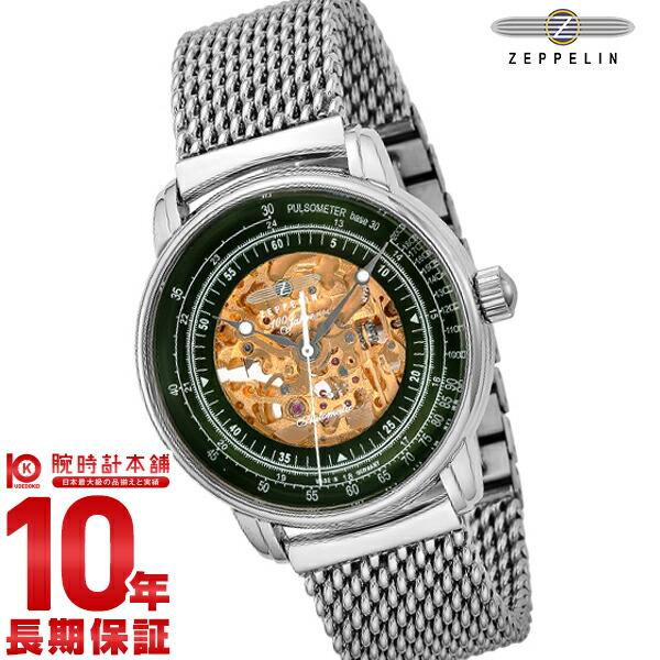 【24回金利0%】ツェッペリン ZEPPELIN 100周年記念モデル 8656M-4 [正規品] メンズ 腕時計 時計