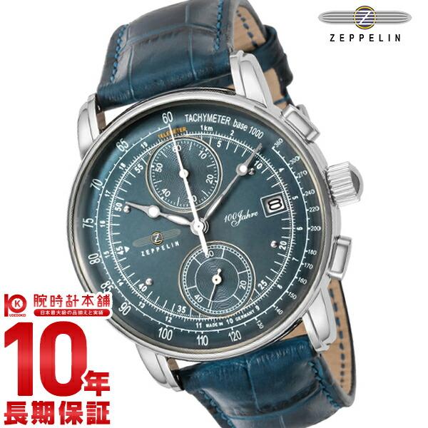 最大1200円割引クーポン対象店 【24回金利0%】ツェッペリン ZEPPELIN 100周年記念モデル 8670-3 [正規品] メンズ 腕時計 時計