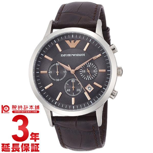 【最安値挑戦中】エンポリオアルマーニ 腕時計 EMPORIOARMANI レナート AR2513 メンズ