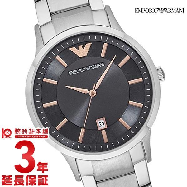 最大1200円割引クーポン対象店 エンポリオアルマーニ EMPORIOARMANI レナート AR2514 メンズ