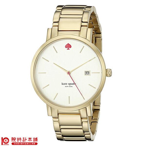 【最安値挑戦中】ケイトスペード 腕時計 KATESPADE グラマシー 1YRU0009 レディース