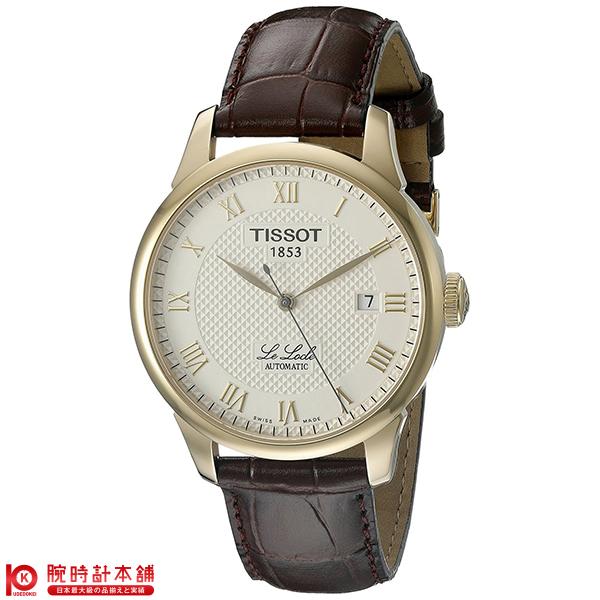 【最安値挑戦中】ティソ TISSOT ルロックル T41541373 メンズ