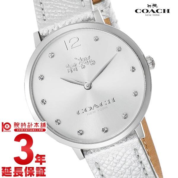 【最安値挑戦中】コーチ 腕時計 COACH イーストン 14502685 レディース【あす楽】