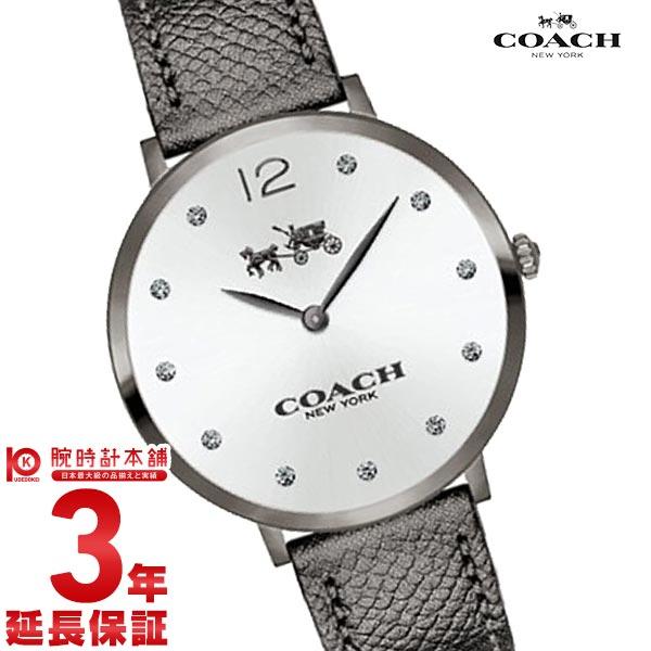 【最安値挑戦中】コーチ 腕時計 COACH イーストン 14502686 レディース
