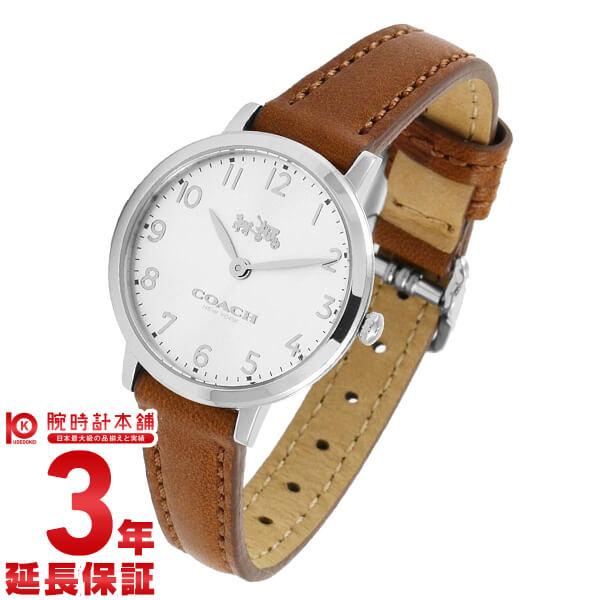 【最安値挑戦中】コーチ 腕時計 COACH ウルトラスリム 14502563 レディース