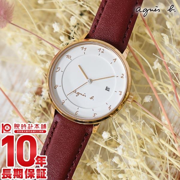 最大1200円割引クーポン対象店 アニエスベー 時計 レディース agnes b. FBSK945 [正規品] 【24回金利0%】