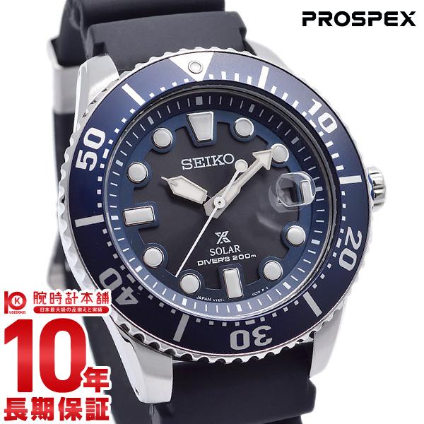 【店内ポイント最大43倍&最大2000円OFFクーポン!9日20時から】セイコー プロスペックス PROSPEX SBDJ019 [正規品] メンズ 腕時計 時計【24回金利0%】【あす楽】