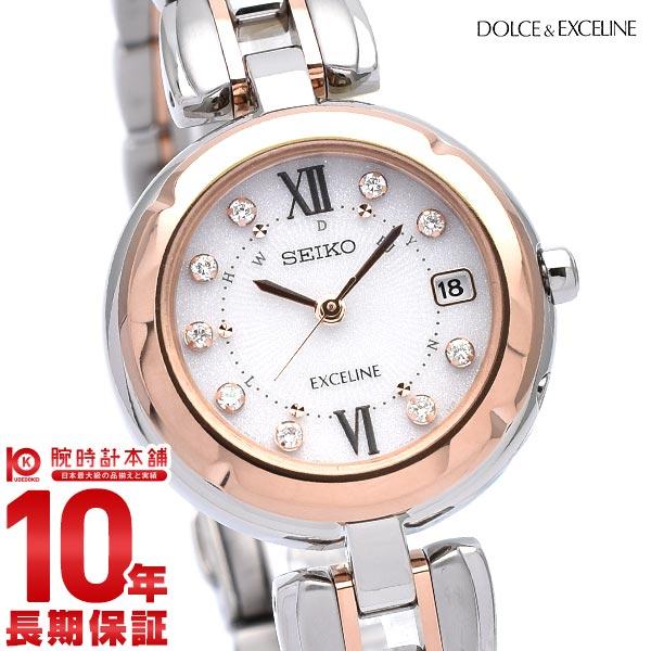 セイコー ドルチェ&エクセリーヌ DOLCE&EXCELINE SWCW124 [正規品] レディース 腕時計 時計