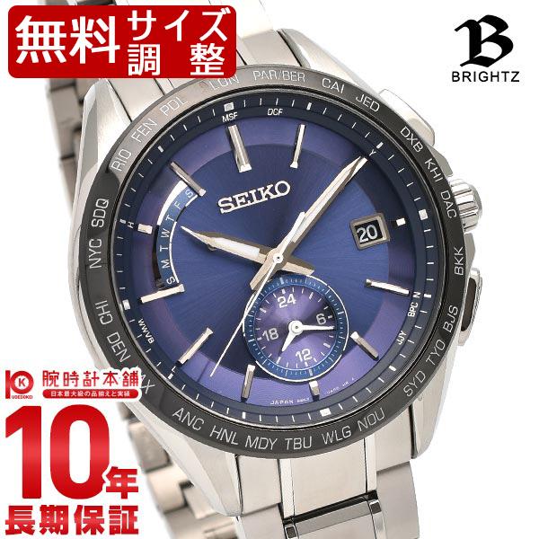 セイコー ブライツ BRIGHTZ SAGA231 [正規品] メンズ 腕時計 時計【36回金利0%】