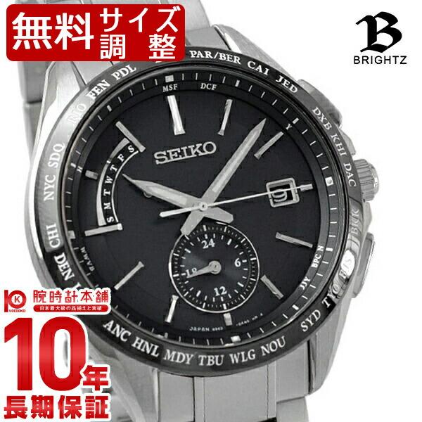 【店内ポイント最大43倍&最大2000円OFFクーポン!9日20時から】セイコー ブライツ BRIGHTZ SAGA233 [正規品] メンズ 腕時計 時計【36回金利0%】【あす楽】