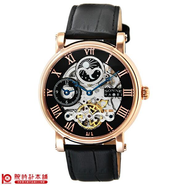 ゾンネ SONNE ゾンネ×ハオリ 岩城滉一 コラボモデル H013PG [正規品] メンズ 腕時計 時計