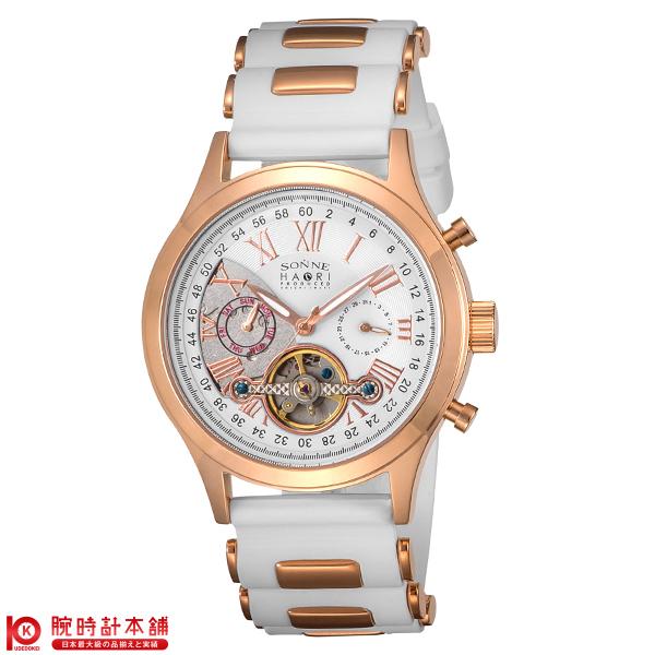 ゾンネ SONNE ゾンネ×ハオリ 岩城滉一 コラボモデル H016PG-WH [正規品] メンズ 腕時計 時計