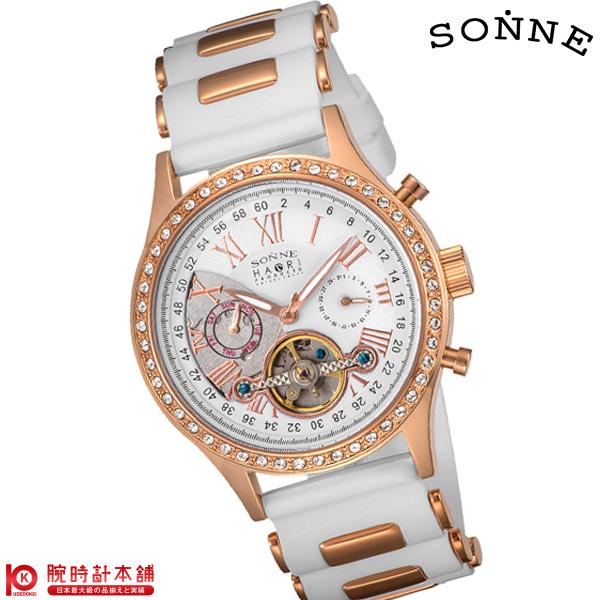 ゾンネ SONNE ゾンネ×ハオリ 岩城滉一 コラボモデル H016PGZ-WH [正規品] メンズ 腕時計 時計【あす楽】