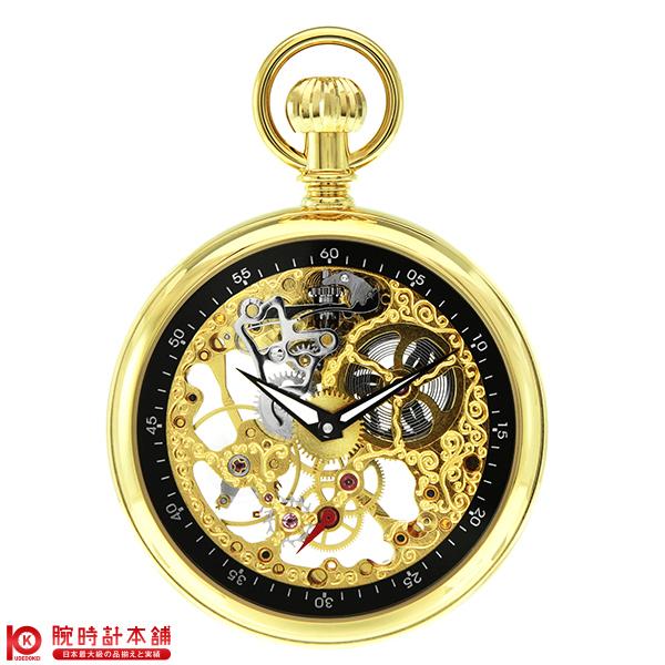 最大1200円割引クーポン対象店 ゾンネ SONNE S158YG [正規品] メンズ 腕時計 時計