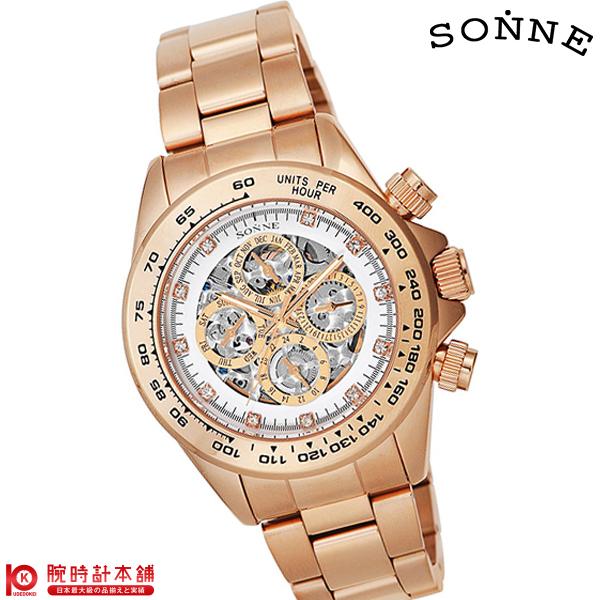 最大1200円割引クーポン対象店 ゾンネ SONNE ハオリ S159PGW [正規品] メンズ 腕時計 時計